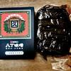 Kakukyu - 料理写真:国産大豆使用八丁味噌化粧箱入