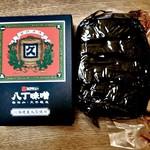 カクキュー - 料理写真:国産大豆使用八丁味噌化粧箱入
