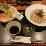 ISOGAMI FRY BAR - ランチセット ¥1000