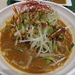 CAFETERIA 岡崎農場 - 岡崎八丁味噌野菜らーめん(880円)