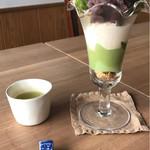 丹羽茶舗喫茶室 -