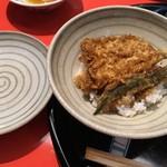 天一 - 蓋付の小天丼(鱚、青唐辛子)