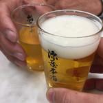 73209227 - 秋味で乾杯!