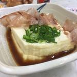 73209232 - 湯豆腐