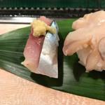 磯寿司 - さば