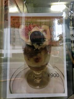 フルーツパーラーフクナガ -