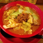 シビれるカラさの旨麺 シビカラ - シビカララーメン(大辛、780円)