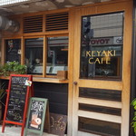 Keyaki cafe -
