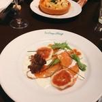 フレンチカフェレストラン 神楽坂 ル コキヤージュ - 前菜 自家製サーモンの燻製とイチジク ヨーグルトソース