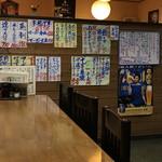 酒蔵十字屋 - 内観・2階席017年8月