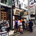 ラーメンダイニングJingu - 裏原宿にある人気麺店!