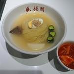 73215401 - 冷麺