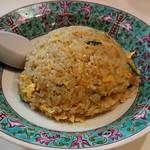 宝来軒 - 料理写真:焼飯