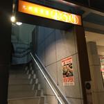 九州居酒屋ふうり - 階段で2Fへ