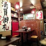 四川火鍋専門店 みやま -