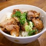 つけ麺専門店 二代目YUTAKA - 豚めし