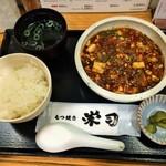 もつ焼き 栄司 - 麻婆マルチョウ定食