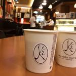 メゾンカイザー仙台 - オーガニックコーヒーとカフェラテ