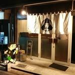 ミツカン - 入口