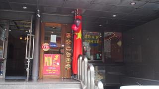 ベトナム料理クアンコム11
