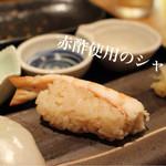 すしと酒 手水や - 赤酢のシャリ。 日本酒に合う。