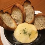 花の舞 - カマンベールチーズ蜂蜜オーブン焼き