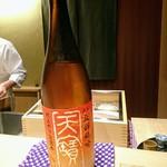 73226927 - 広島県福山市の天寶一