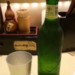 麺や高倉二条 - ビール