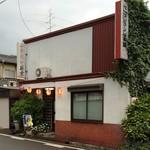 ベトコンラーメン新京 - お店