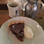 バビーズ - ピーカンメープルパイとホットコーヒーで1,150円