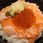 73232309 - イクラサーモン丼(1500円外税)