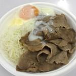 肉屋のDELI -