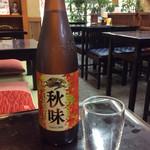 """73234898 - 「瓶ビール」(大瓶600円)。通常はアサヒかキリン(ラガー)かと聞かれるが、壁に掲示されていた""""秋味""""をオーダーした。同じ値段なので、なんとなくお得感が。"""