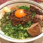 麺屋はなび 弥富店 -