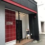 カフェ&バー カルヴィーノ -