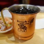 73238677 - 金のアイスコーヒー