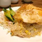 タイ料理 スワンナプームタイ - どう見てもチャーハンなカオパット・ガイタオ