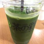 宇治園 茶の彩 - グリーンティー