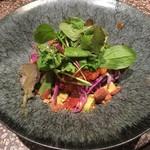 Cosme Kitchen Adaptation -