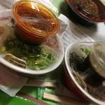 73246645 - UberEats京都九条葱汁なしそば、坦々麺、焼飯