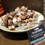 ニャーヴェトナム - (2017/8月)三陸産さんま甘露煮