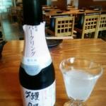 日本酒原価酒蔵 - 獺祭スパークリング
