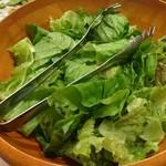 柳橋テラス - ロメインレタスのグリーンサラダ