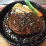 ダイニングsakae - ハンバーグデミグラスソース
