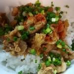 らぁ麺 飛鶏 - 鶏もつ丼