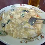 龍山 - カニと豆腐煮