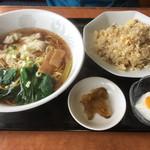 四川料理 江湖 - ワンタン麺半チャーハンセット 780円