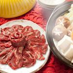 米とサーカス - 北海道直送、紅葉(蝦夷鹿)味噌鍋