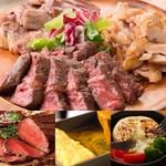 肉盛り 牛もつ鍋 時々ハレ酒場 HALU - 国産、東北の食材にこだわったメニュー