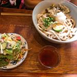 絹延橋うどん研究所 - 有機野菜サラダ ¥200-